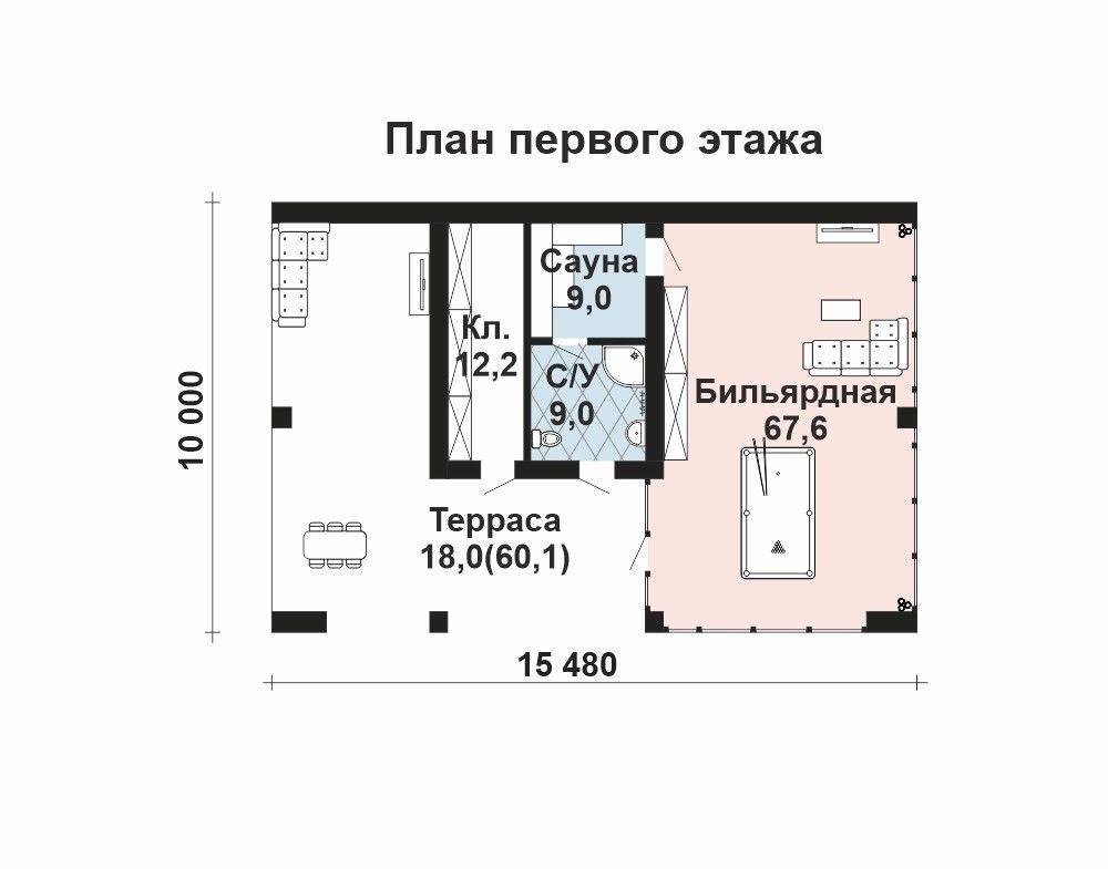 Проект дома 16,5×11 м. с плоская крышей