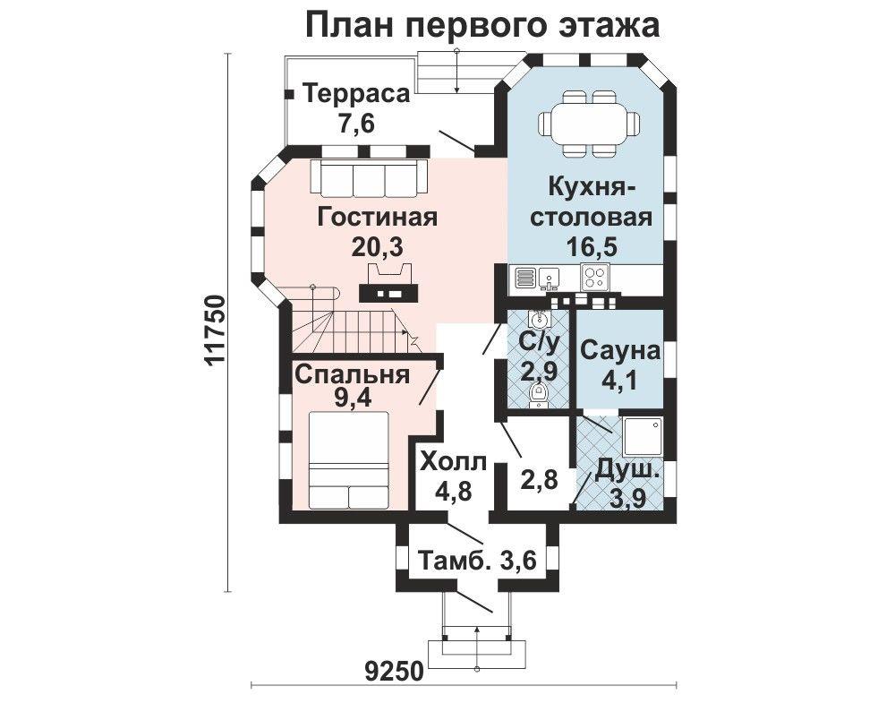 Дом 11×8 м. с двускатной крышей